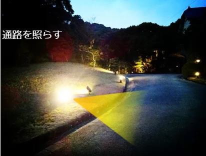 ガーデンライト画像10