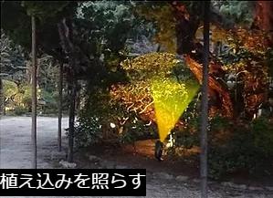ガーデンライト画像4
