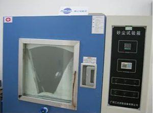 防塵試験機械