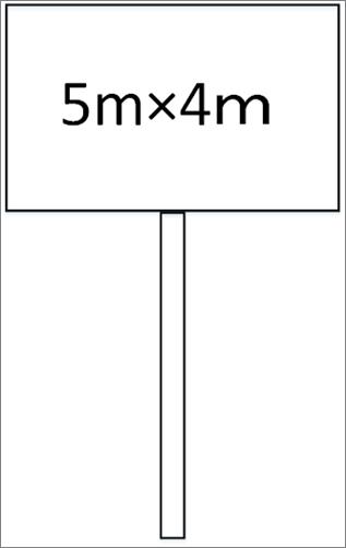 5m×4m看板