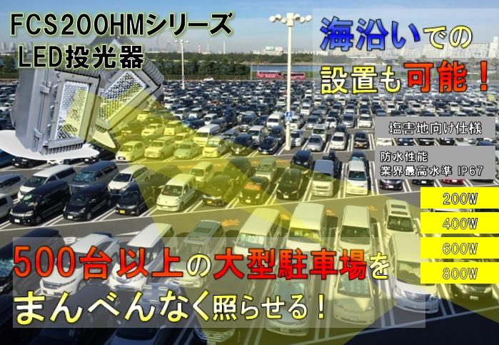 駐車場・コンテナヤード画像