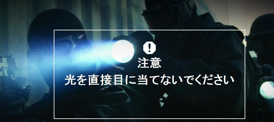 top画像