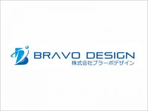 株式会社ブラーボデザイン インタビュー記事