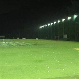 ゴルフ練習場照明もLED化しよう!