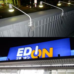 屋外看板照明に向いているのはどっち?LED電球とLED投光器を徹底比較