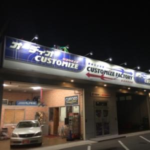 店舗看板におすすめのLED照明器具のご紹介!