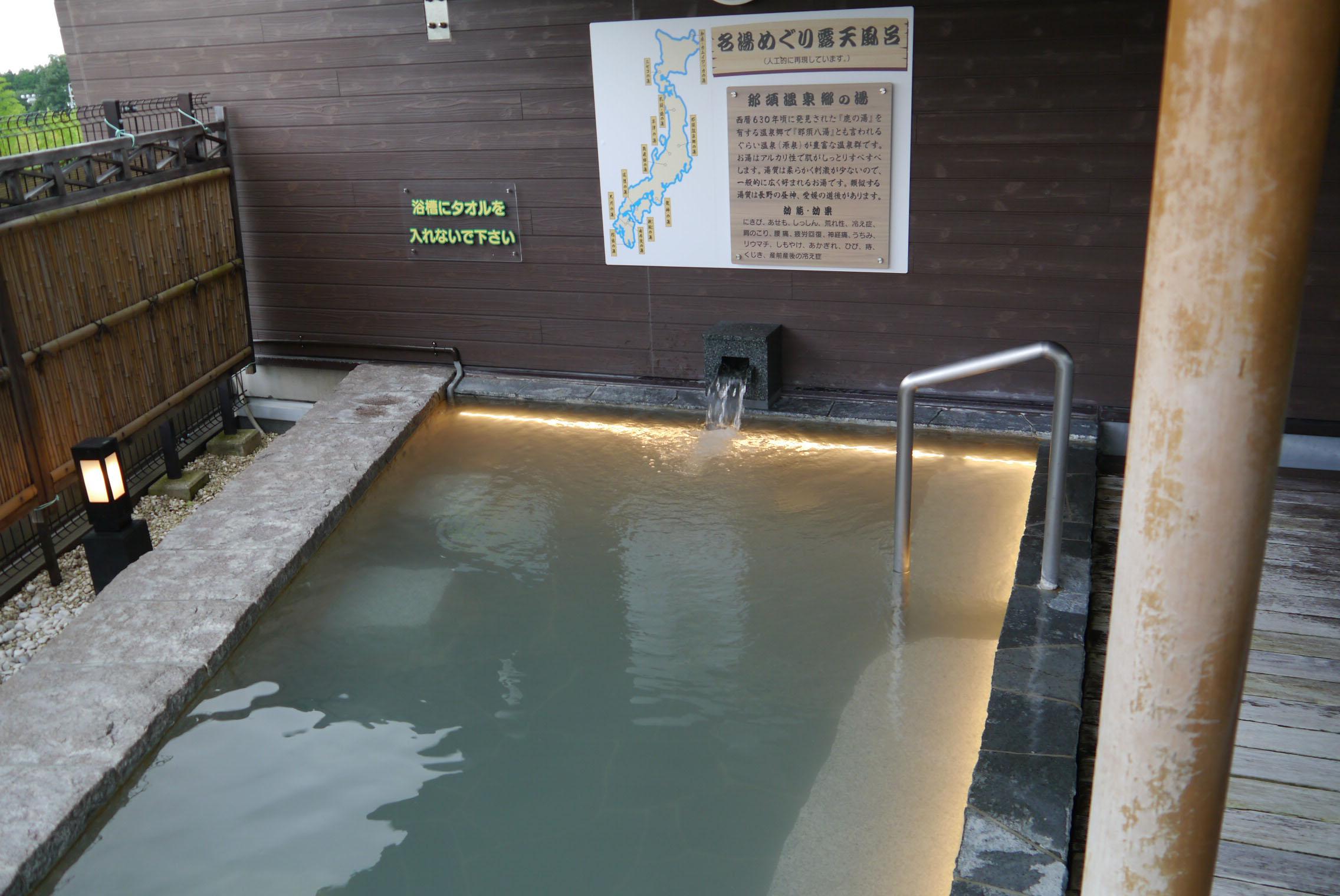 【明電工事様】露天風呂への水中テープライト導入写真②
