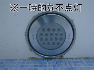 水中照明の製品不良を防ぐための取り組みと過去の不良事例