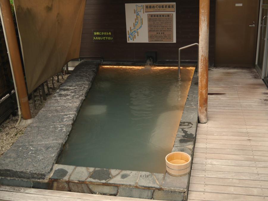 温泉 温浴 お風呂 浴槽 水中照明 水中テープライト