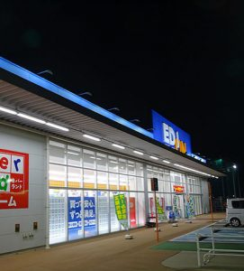 エディオン幸田店2