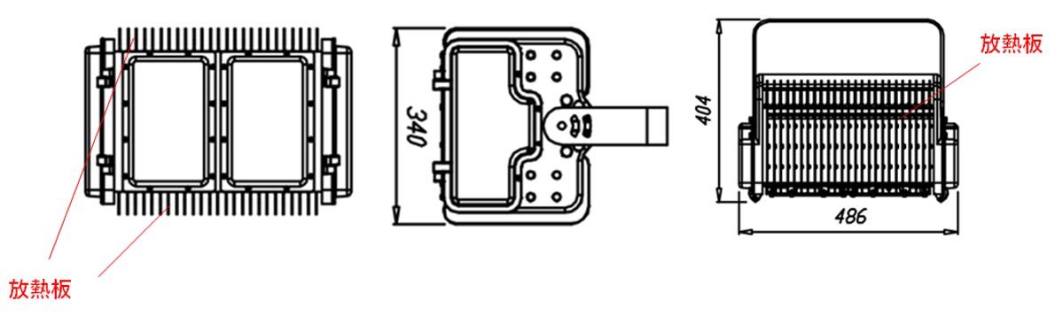 【富士メディシィエ:大型LED投光器寸法図 [400W]】