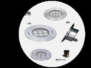 デザイン会社様向け・デザイン性の高いLED照明器具のご紹介