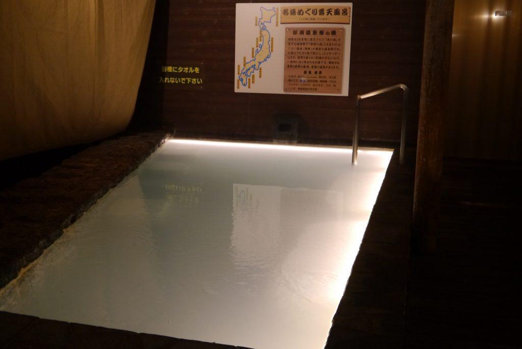 【明電工事様】露天風呂への水中テープライト導入写真⑤